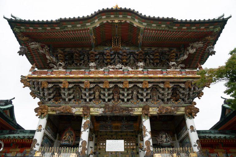 Shimanami Kaido Gebetstätte