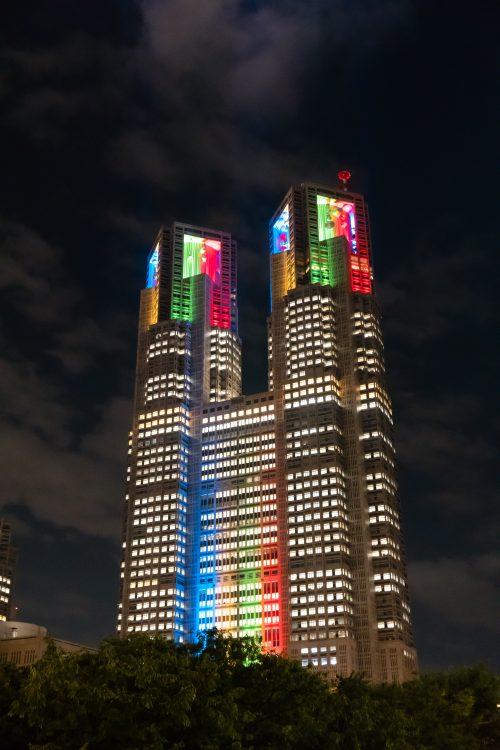 Tokio Rathaus