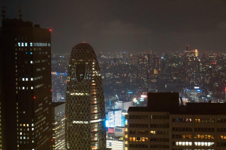 Tokio Aussicht