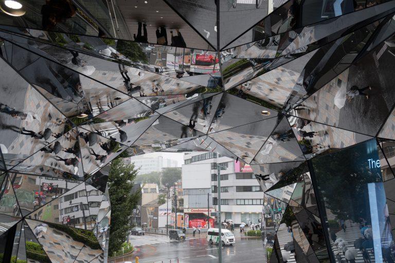 Tokio Spiegel