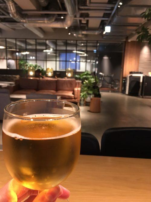 Kyoto Freibier