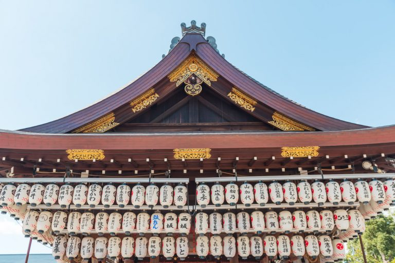 Kyoto Lampion