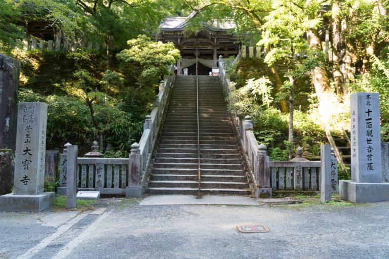 Tempel 44