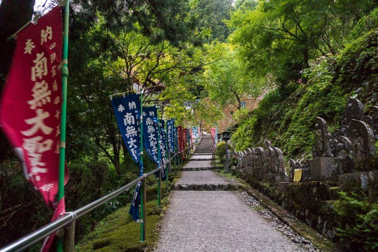 Weg Tempel 45