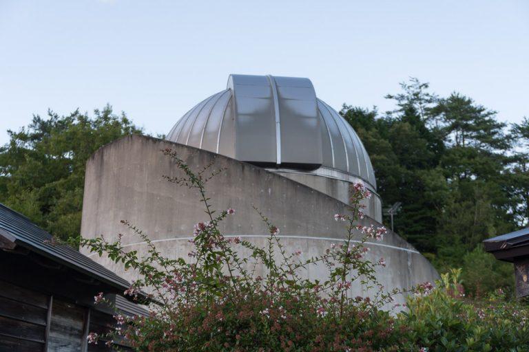 Astronomie Observatorium