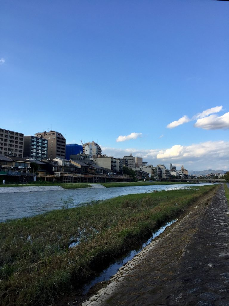 Kyoto Fluss