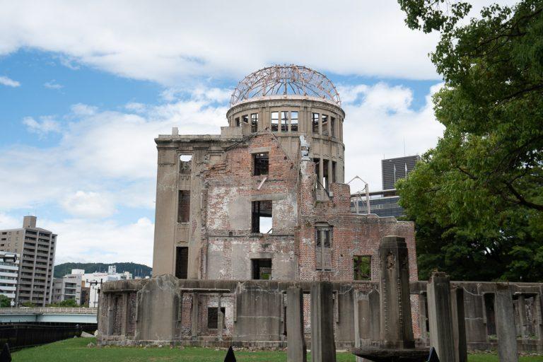 Hiroshima Atombombendom