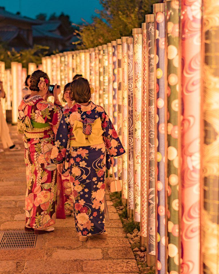 Kyoto Kimono Forest