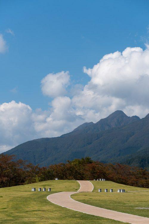 Fuji Park am See