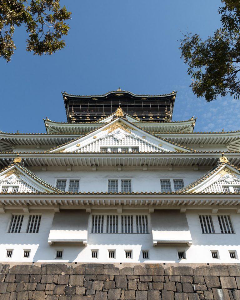 Osaka Burg